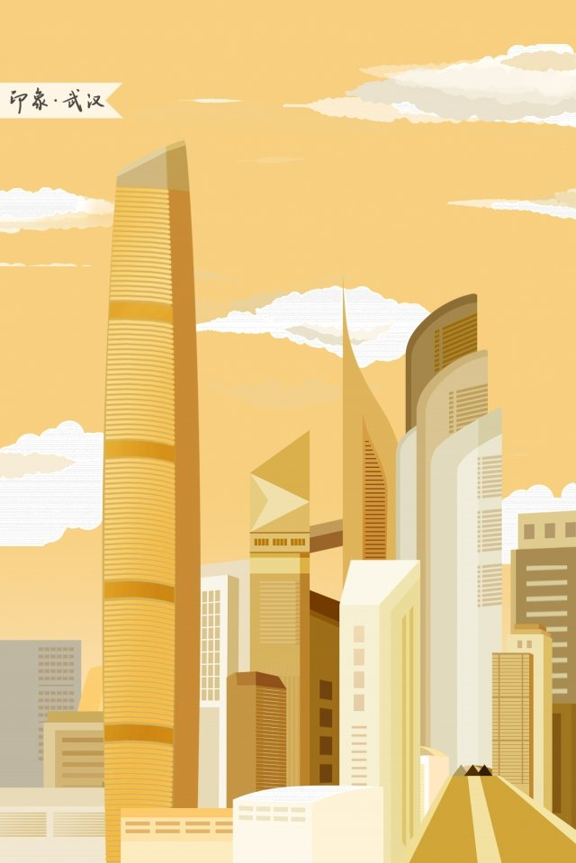 wuhan central business district impression landmark building, Landmarks, City Illustration, Skyline illustration image