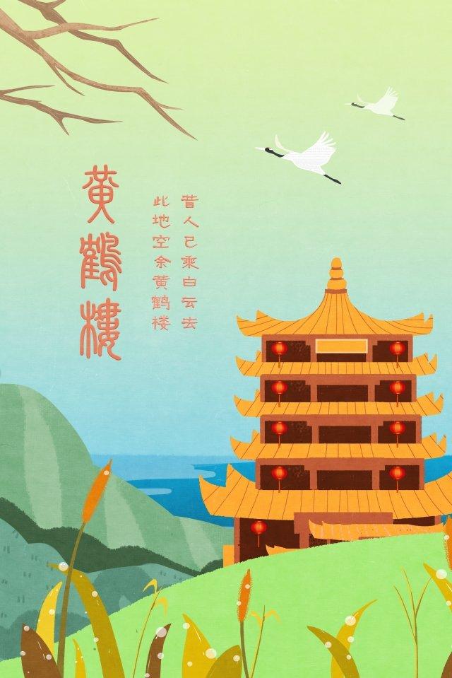 wuhan yellow crane tower parrot island yangtze llustration image