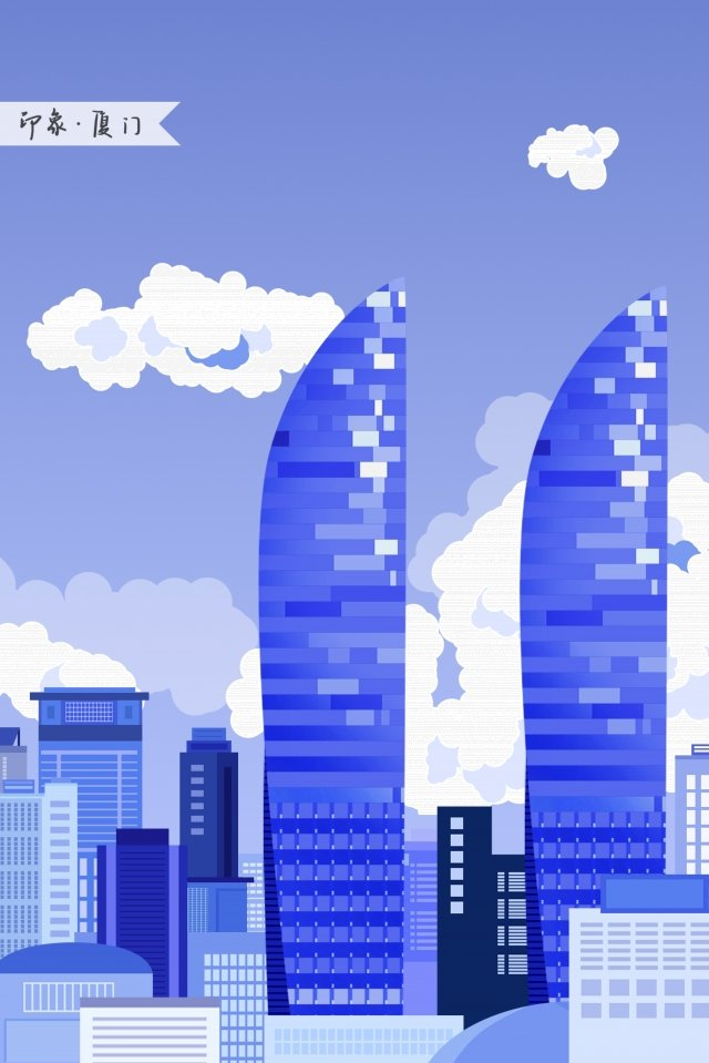 xiamen world trade center impression landmark building, Landmarks, City Illustration, Skyline illustration image