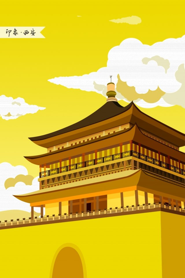 xian xian yongning gate impression landmark building, Landmarks, City Illustration, Skyline illustration image