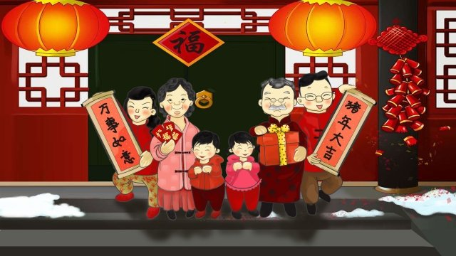 year of the pig 2019 spring festival couplet family fun, New Year, Annual Festival, Congratulate illustration image