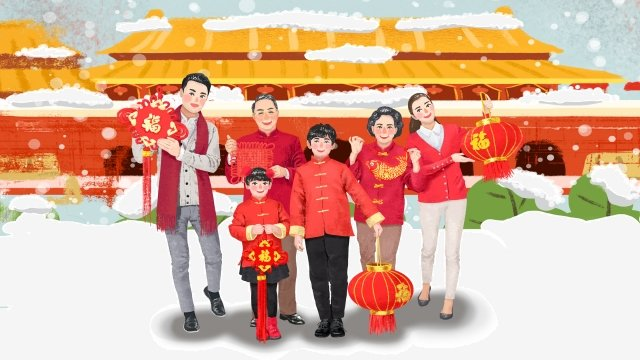 year of the pig blessing family reunion china red, Lantern, Youth Year, Festive illustration image