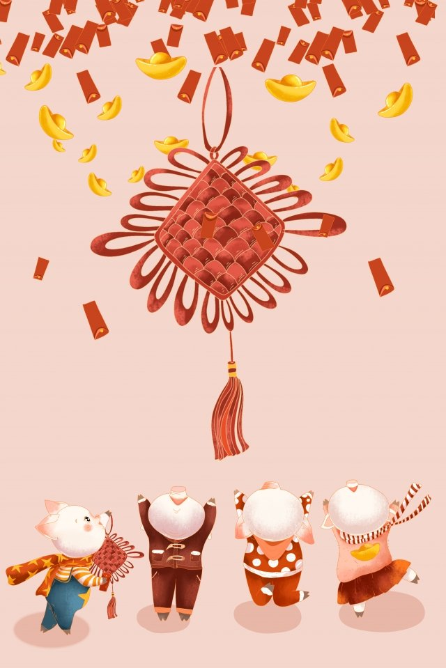 year of the pig cartoon festive new year illustration, Grab The Red Envelope, Chinese Knot, Red illustration image