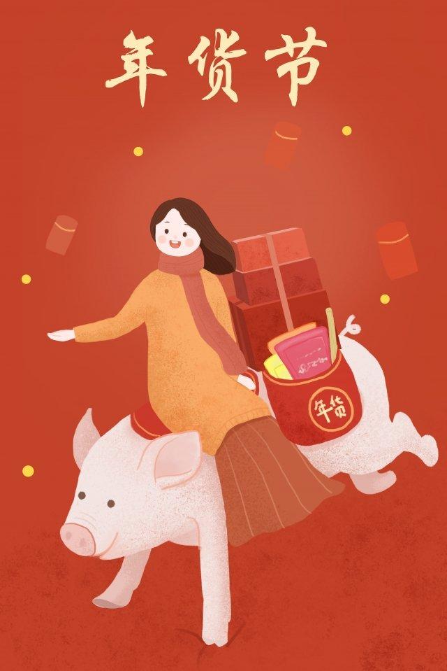anno della ragazza incontro ragazza maiale Immagine dell'illustrazione immagine dell'illustrazione