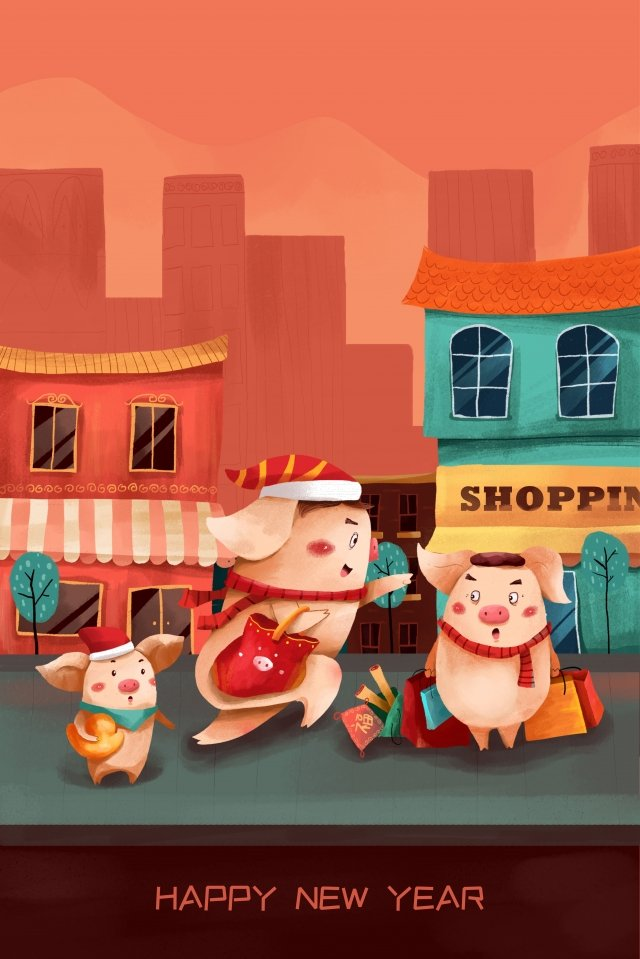 year of the pig happy new year pig dad pig mother, Pig Baby, Pig, Year Of The Pig illustration image