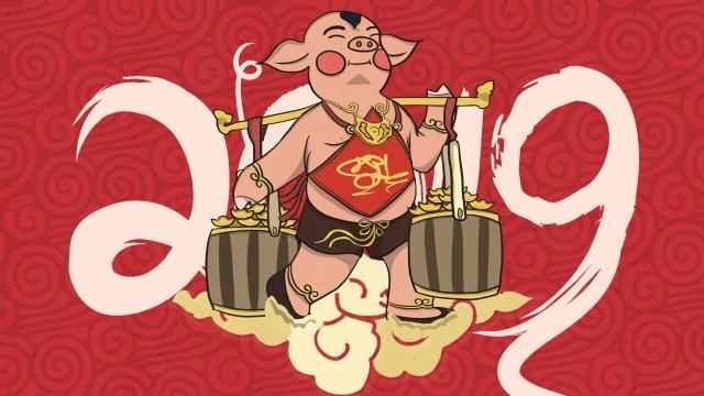豚ヒーリアン年ハッピーニューイヤーチャイニーズスタイルの年 イラスト素材 イラスト画像