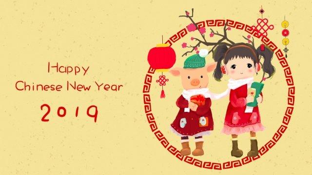 豚新春新年中国の年 イラスト素材