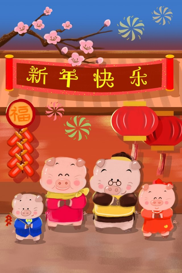 year of the pig new spring new year illustration, Hand Painted, Orange Red, Family illustration image