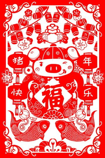 year of the pig new spring new year spring festival, New Year, Spring Festival, Paper Cutting illustration image