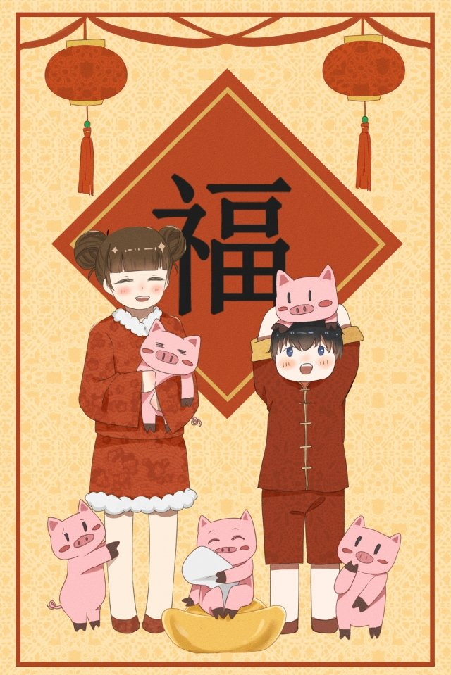 year of the pig new spring new year spring festival, Zodiac Pig, Gold Ingot, Blessing illustration image