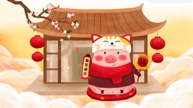 ano do porco ano novo 2019 zodiac Material de ilustração Imagens de ilustração