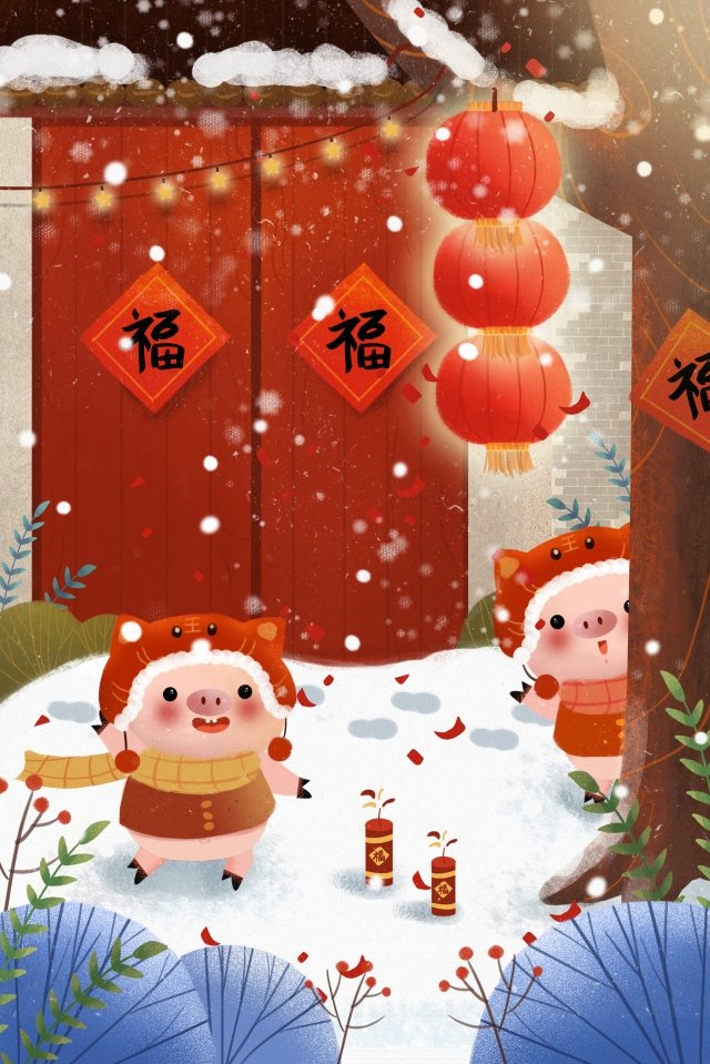 year of the pig winter spring festival new year, New Years Eve, Firecrackers, Golden Pig illustration image