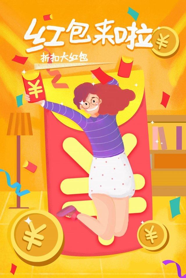 노란 빨간 봉투 신선한 그림 삽화 소재