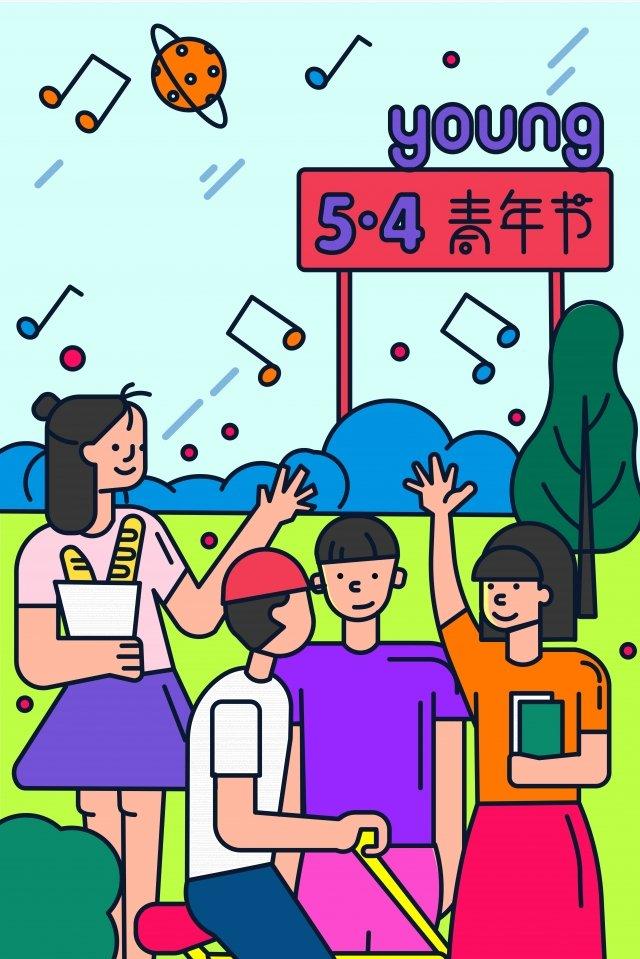 青年節青年節日城市公園 插畫素材