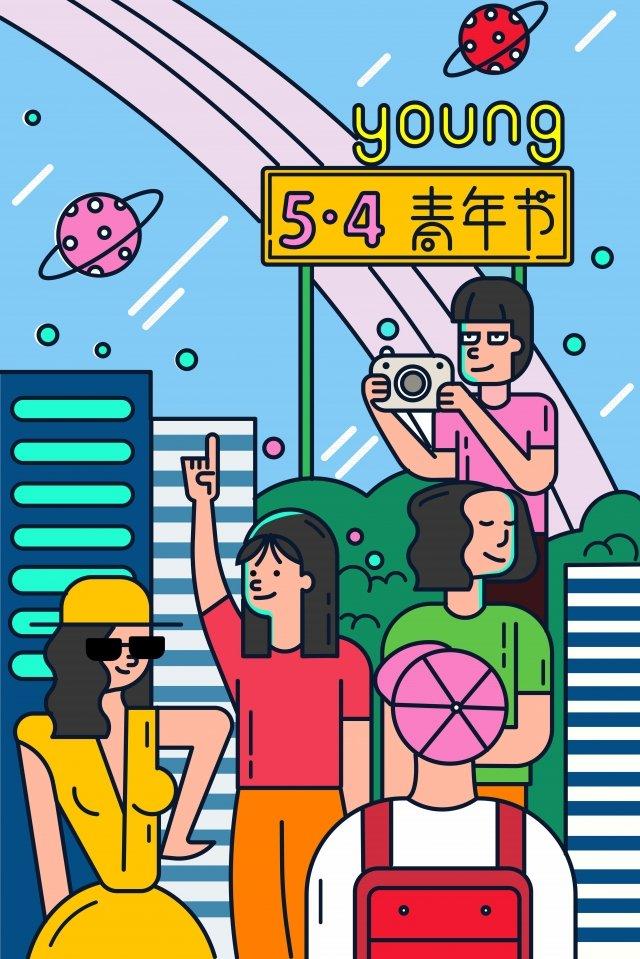 ユースデーユースフェスティバルシティユース イラストレーション画像