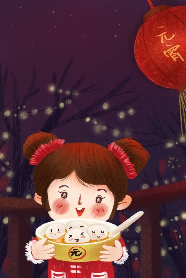 yuan zhen lantern festival character girl llustration image illustration image