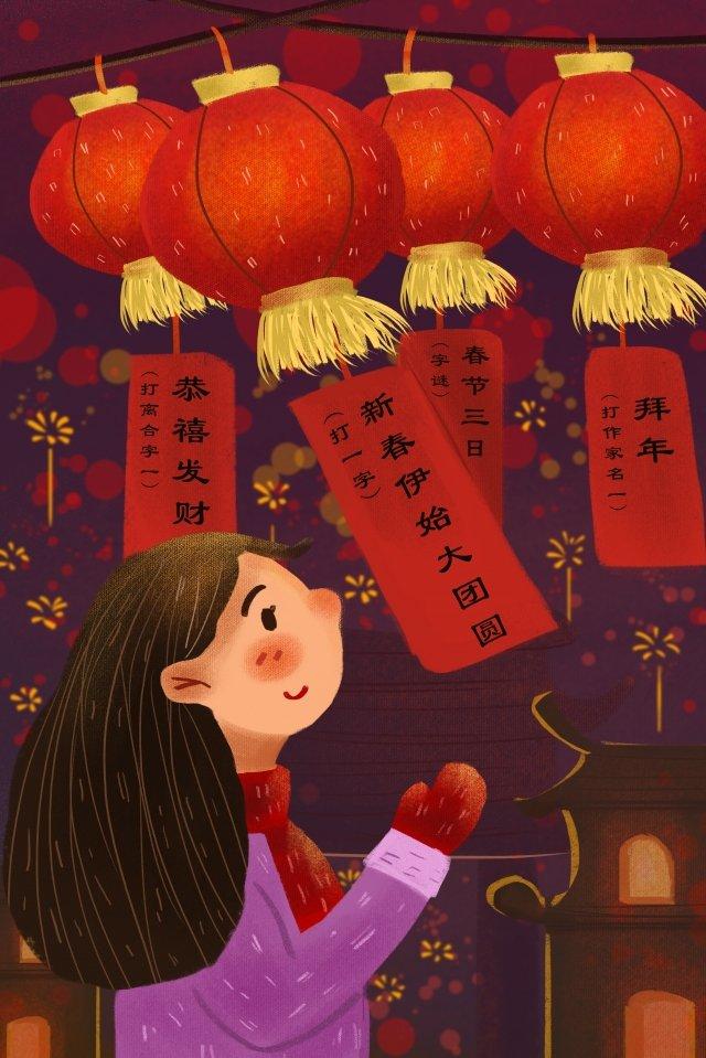 yuan zhen lantern festival lantern guess riddle illustration image