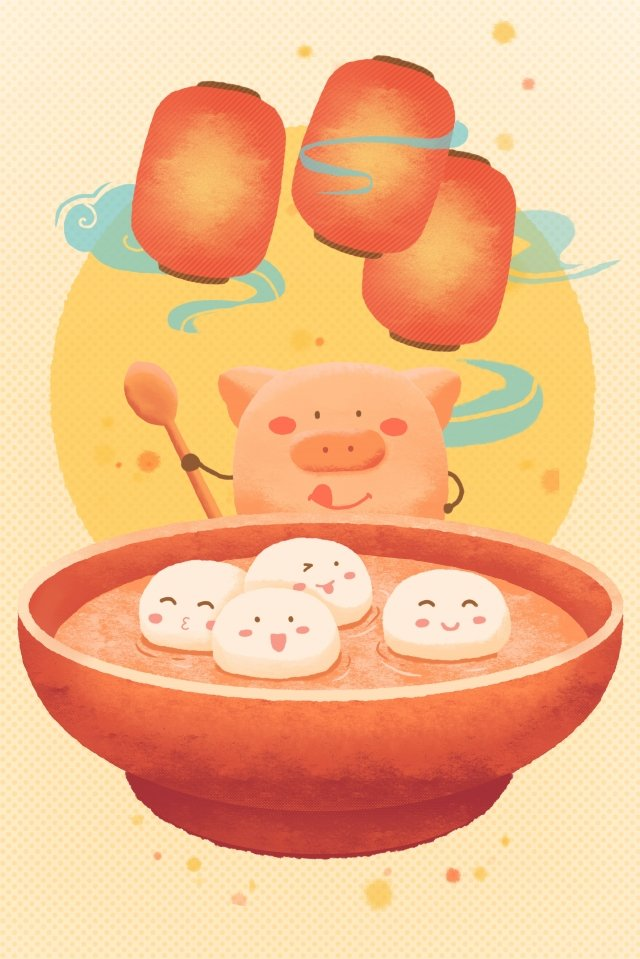 yuan zhen lantern festival the first month shangyuan festival llustration image
