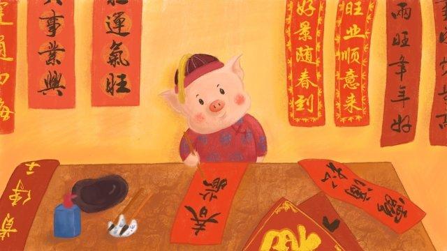 zodiac porco cartoon porco porco carregado porco Material de ilustração Imagens de ilustração