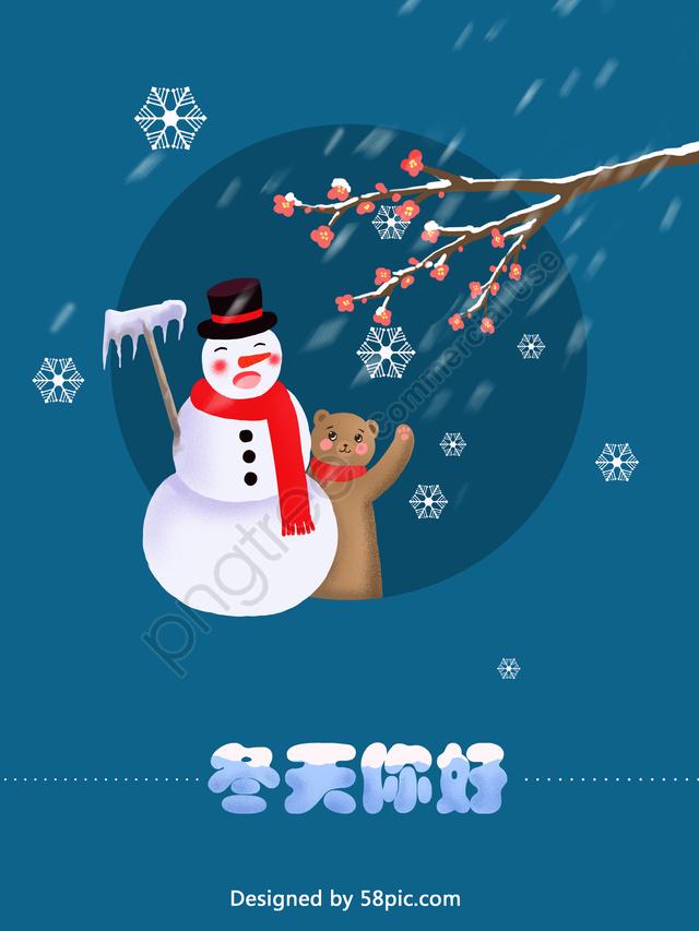 新鮮で美しいかわいい子供たちのイラスト冬こんにちはオリジナルイラストポスター, 新鮮で美しい, かわいい子, イラスト llustration image
