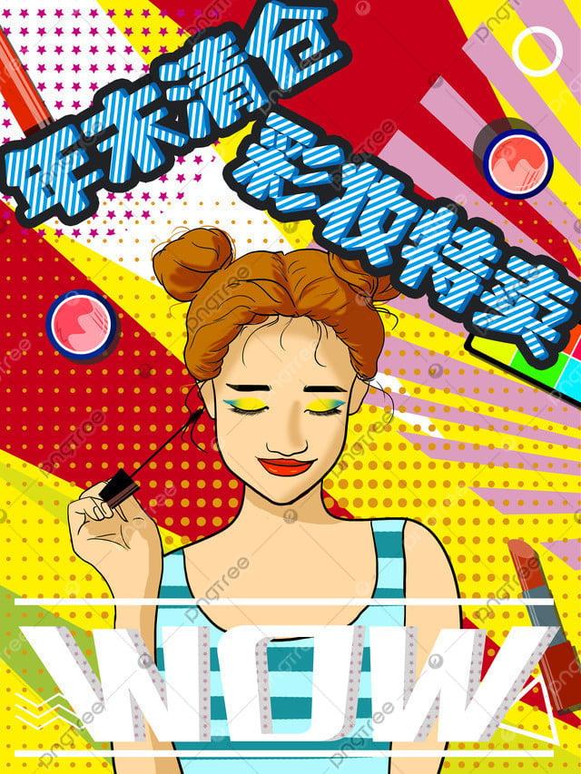 Original Pope Wind Illustrator Year End Clearance Makeup Sale, Makeup, Girl, Make Up llustration image