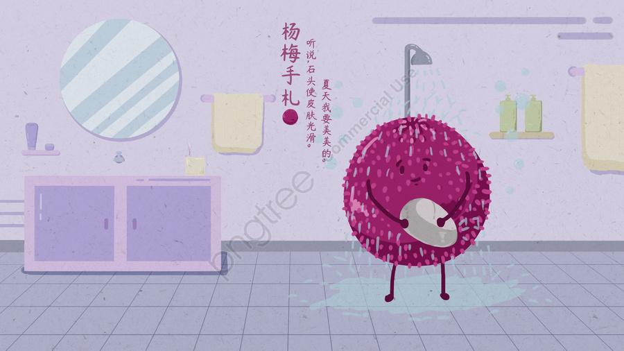 夏こんにちはフルーツシリーズヤマモモ風呂オリジナルイラスト, 夏, 壁紙, イラスト llustration image