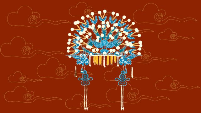 中華風fengguan xiangyunイラストレーション古代のスタイル  ヘッドウェア  フェニックスクラウン PNGおよびベクトル illustration image