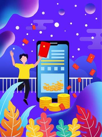 नीला द्रव ढाल वित्तीय लाल लिफाफा चित्रण चित्रण छवि