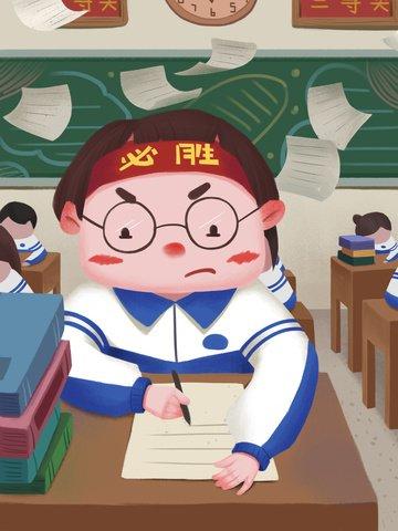 高考期末考試複習衝刺 插畫素材 插畫圖片