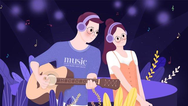 小清新情侶聽音樂彈吉他 插畫素材