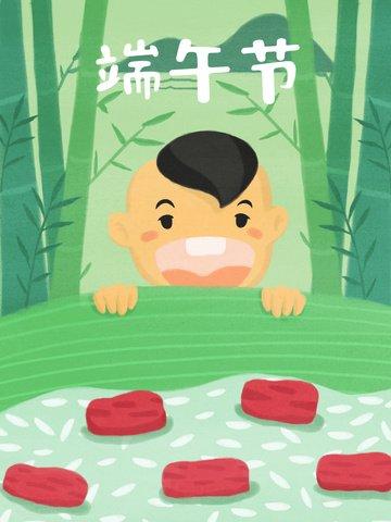 オリジナルイラスト端午の節句の食いしん坊子供5月5日  伝統の祝日  オリジナルイラスト PNGおよびPSD illustration image