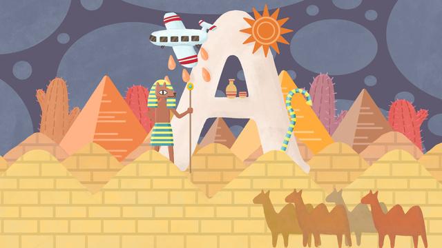 エジプトのイラスト イラスト素材
