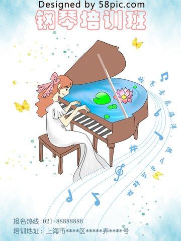 입학 안내 피아노 교육 소개 프로모션 원본 삽화 포스터 삽화 소재