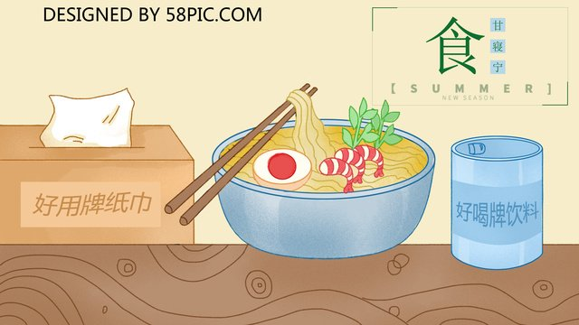 Illustrator food gourmet instant noodles night snack young people favorite poster, Food, Instant Noodles, Nightingale illustration image