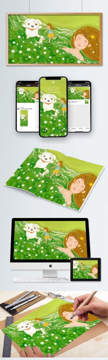 Dreamy cute little girl illustration, Four-leaf Clover, Dreamland, Dog illustration image