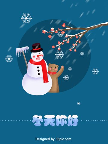 mới và đẹp dễ thương trẻ em minh họa mùa đông xin chào áp phích ban đầu Hình minh họa Hình minh họa