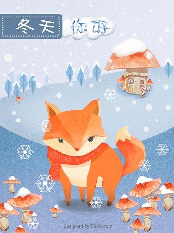 新鮮で癒しの美しいオリジナルイラストポスター冬こんにちは イラストレーション画像 イラスト画像