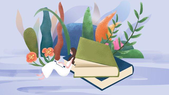 本、小さい、新鮮な女の子、イラスト少女  少女イラスト  10代の少女 PNGおよびPSD illustration image
