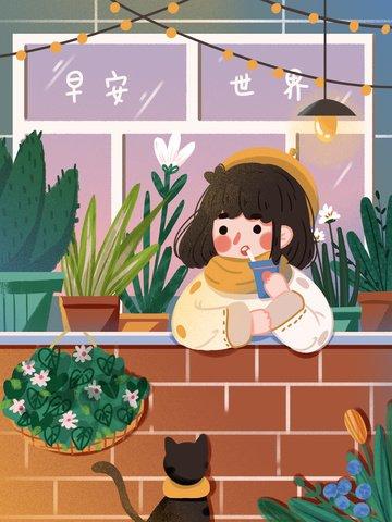 good morning world cures girl cat plants drinking milk tea on the balcony illustration image