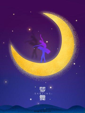 Gradual beautiful dance dreams literary original illustration, Gradient, Illustration, Scene Gradient illustration image