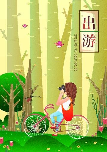 Green small fresh original travel map, Grassland, Big Tree, Girl illustration image