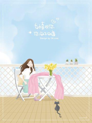 original illustration home leisure girl poster llustration image
