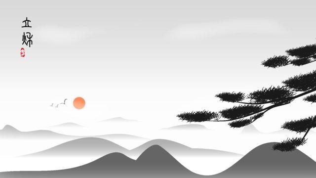 黄山観光中国風のイラスト黄山  旅行する  山 PNGおよびベクトル illustration image