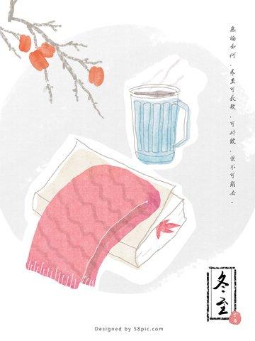 光の趣のある静物画ディンハオ冬至オリジナルイラストポスターソーラー用語 イラスト素材