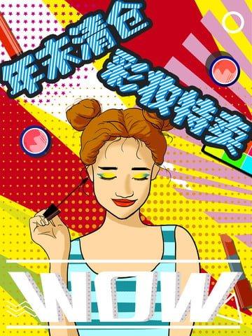 original pope wind illustrator year end clearance makeup sale llustration image