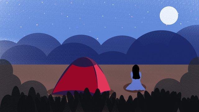 달빛 밤을 즐기기 위해 야영하는 밤 소녀 삽화 소재 삽화 이미지