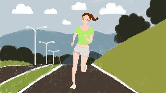 全民運動清晨公路運動跑步鍛煉身體的女孩 插畫素材