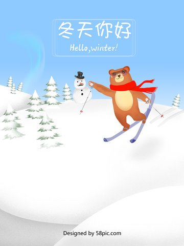 original illustration winter hello poster wechat with map skiing northern lights llustration image