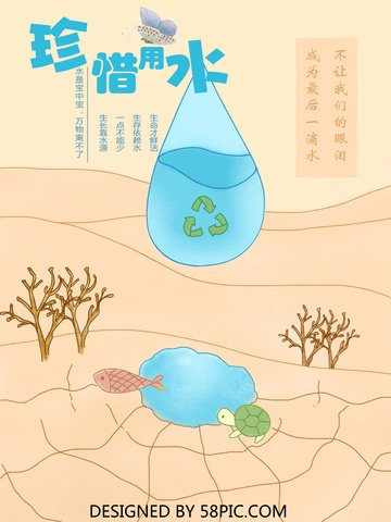 minh họa gốc trân trọng tài nguyên nước tái chế công cộng phúc lợi poster phim hoạt hình khuôn viên trường Hình minh họa