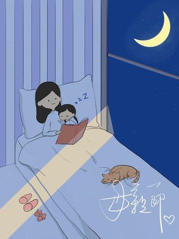 オリジナル母の日夜のイラスト イラストレーション画像